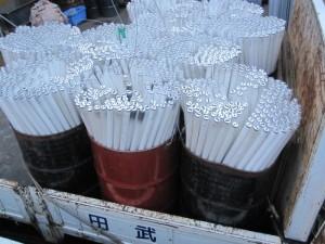 蛍光灯および蛍光管と水銀灯は水銀使用製品産業廃棄物となり適正処理もしくは処分が必要となります